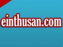 einthusan logo